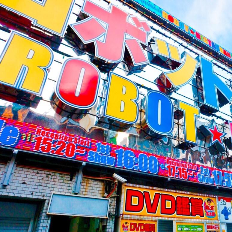Robot Cafe Japan Price