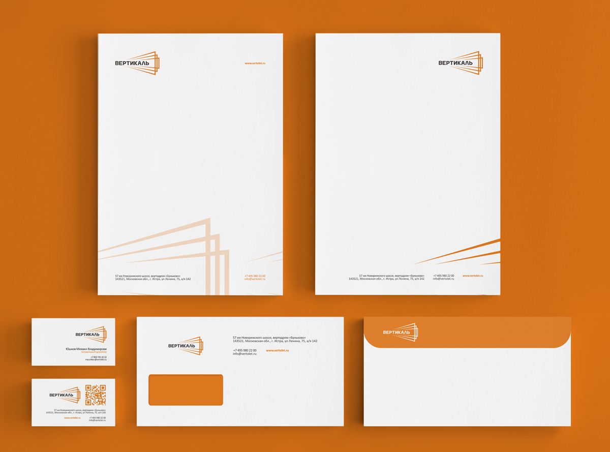 32 Best Stationery Design Inspiration for Saudi Companies