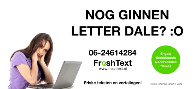 freshtext-anpriezing1
