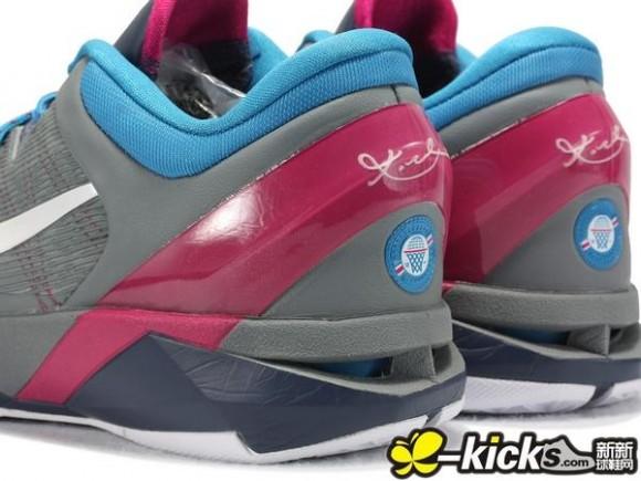 186b854a19c4 Nike Zoom Kobe VII (7) MPLS - WearTesters