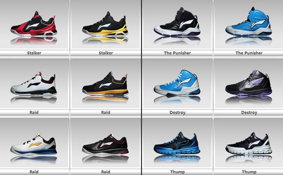 li ning basketball sneaker lineup weartesters