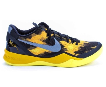 521c98e03e5c Nike Kobe 8 SYSTEM  Sulfur  - Available - WearTesters