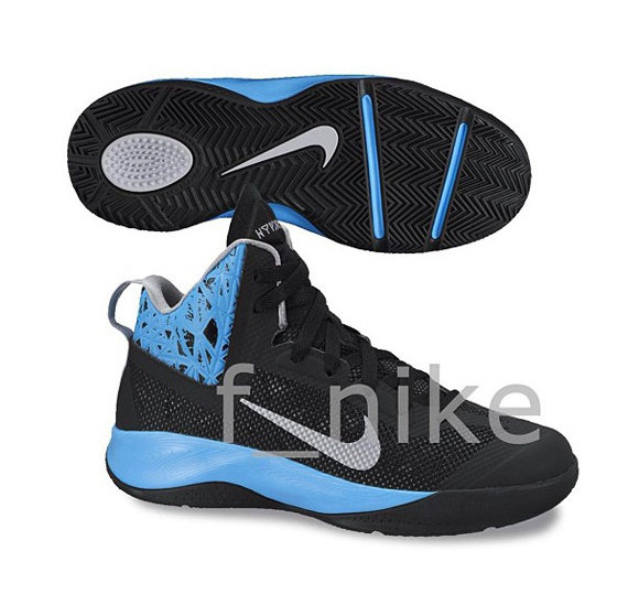 3760a68b4d14 Nike Hyperfuse 2013 GS - WearTesters