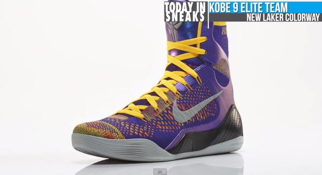 b4871a93b0f Story of the Nike Basketball Elite Series + Pricing Info on Today In ...