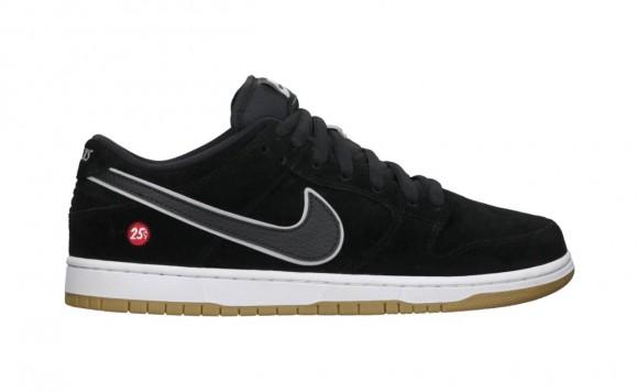 Quartersnacks x Nike SB Dunk Low - Release Date 77e0f8384