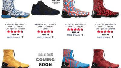 buy popular ef66d 5bd0e Foot Locker Restocks Numerous Nike  Jordan Basketball Shoes