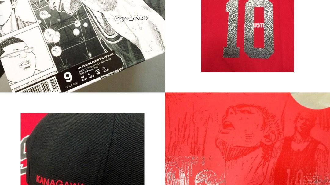 new product 32d8c 4a9e0 Slam Dunk x Jordan Boxes, Shirts   Hats - WearTesters