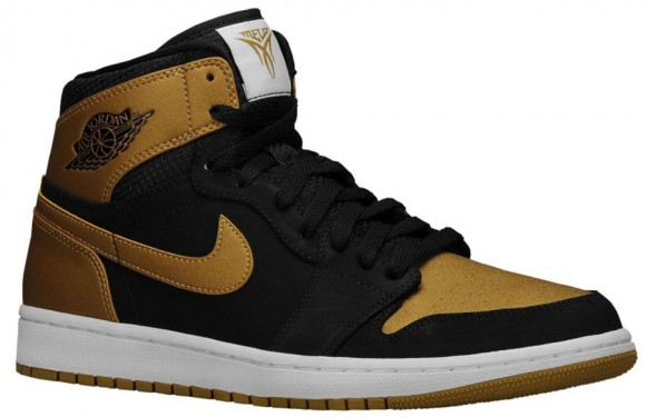 best website 98483 5cf4e Air Jordan 1 Retro High 'Melo' – Link Available Now ...