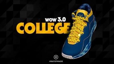 separation shoes 315ba bcb65 Li-Ning Way of Wade 3  College  – Available at SunlightStation