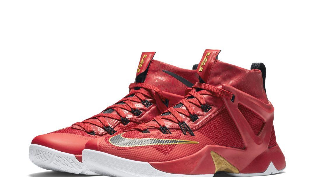 low priced ff202 ad91d Nike Lebron Ambassador VIII - WearTesters
