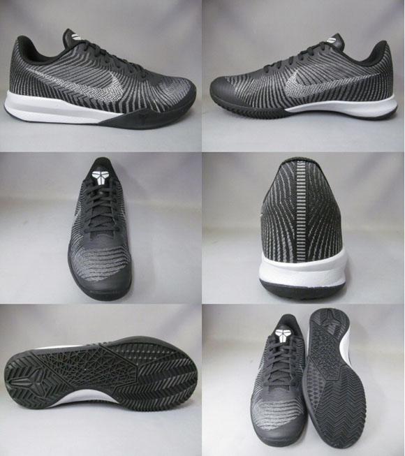 Nike KB Mentality 2 5