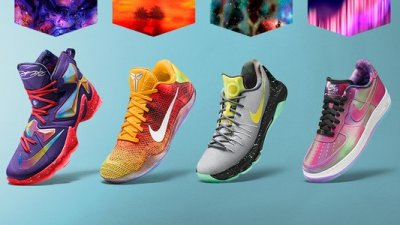 quality design 5ef24 c7d89 Draw Eyes with the NikeiD Stars of the Vault Collection