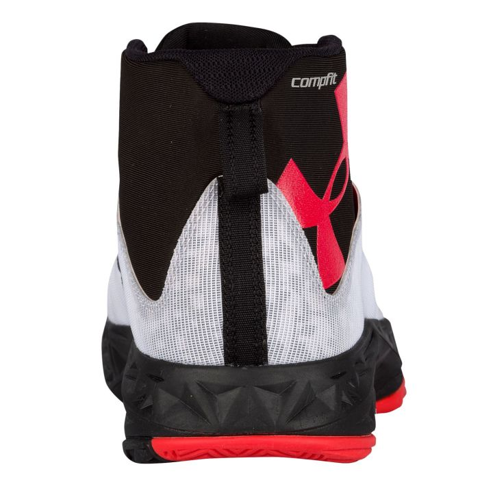 The Under Armour Fire Shot is Available Now 4