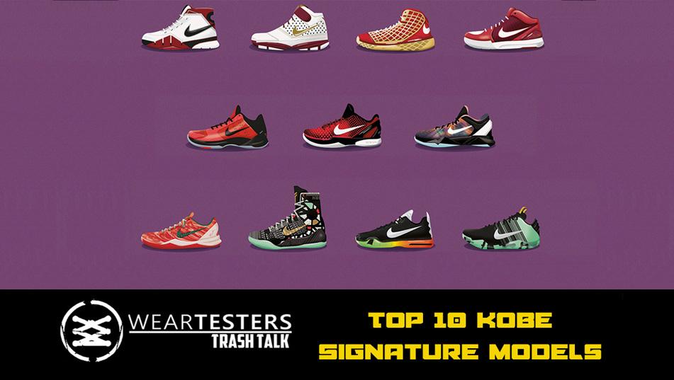 Nike Kobe 8 Archives Weartesters