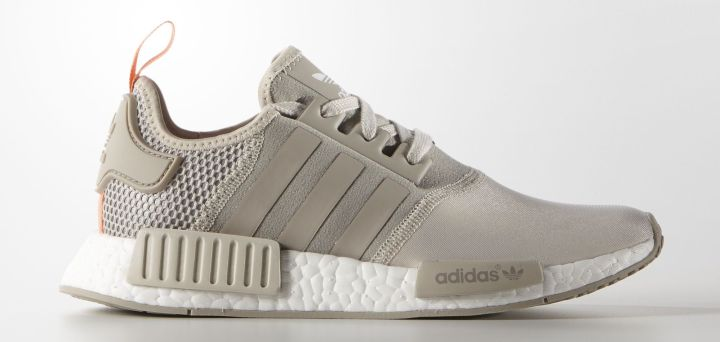 adidas NMD Runner R1 Clear Brown