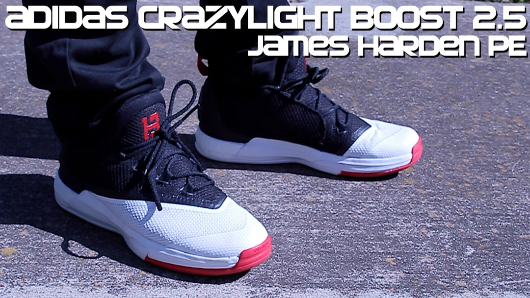 uk availability 911e4 9f65b adidas CrazyLight Boost 2.5 Low James Harden PE - Detailed R
