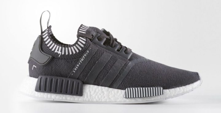 ba775f7f9 The adidas NMD Runner R1  Language Pack  has Restocked - WearTesters
