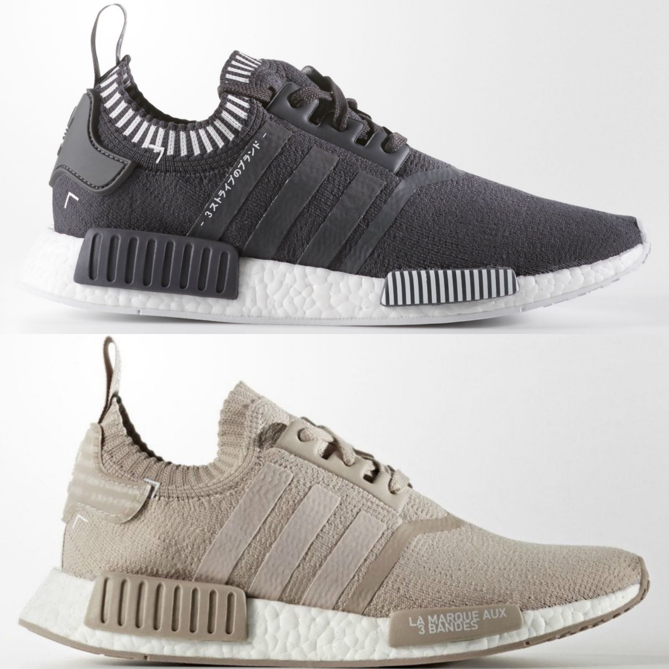 b6c6557c602dd The adidas NMD Runner R1  Language Pack  has Restocked - WearTesters