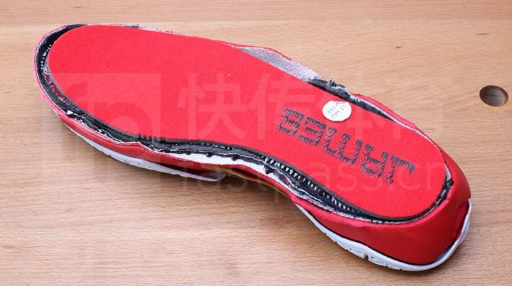 Nike Lebron Ambassador 8 - Deconstruct - PhylonMidsole