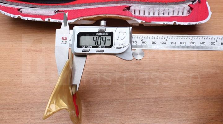 Nike Lebron Ambassador 8 - Deconstruct - Shankplate5