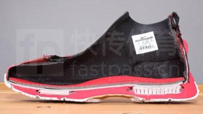 Nike Lebron Ambassador 8 - Deconstruct - Side