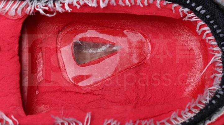 Nike Lebron Ambassador 8 - Deconstruct - ZoomWindow2