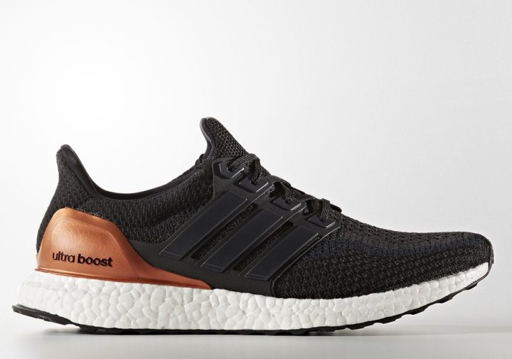 Ultra-Boost-Bronze-01