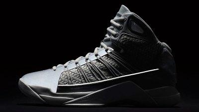 Nike Hyperdunk Lux 'Cool Grey'