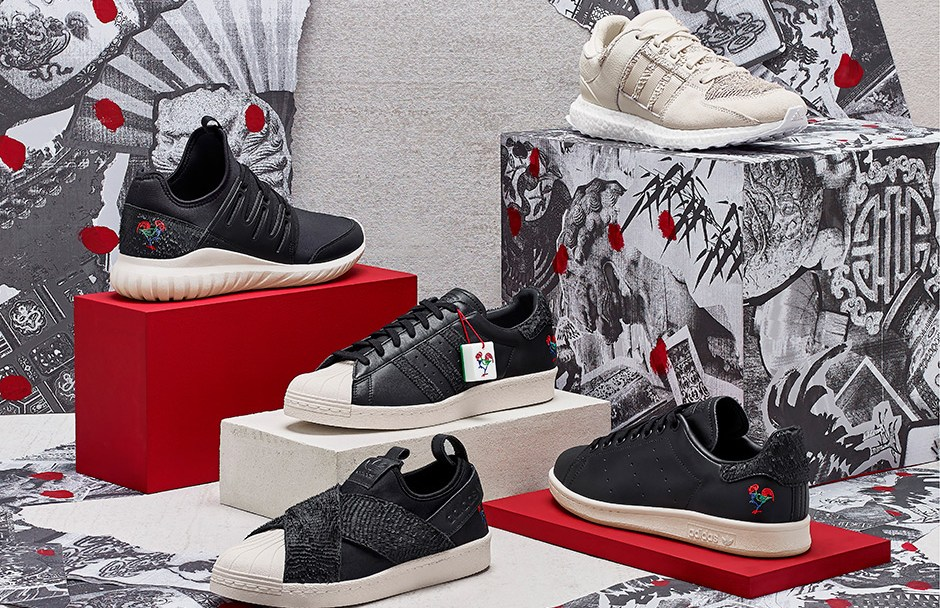 Take a Look at the adidas Originals  Year of the Rooster  Pack ... c03dd9897b38