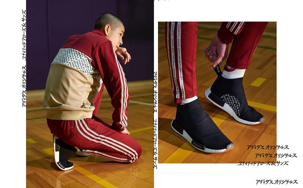 2c302b20f54d2 adidas originals united arrows and sons mikitype nmd cs1 PK capsule 4
