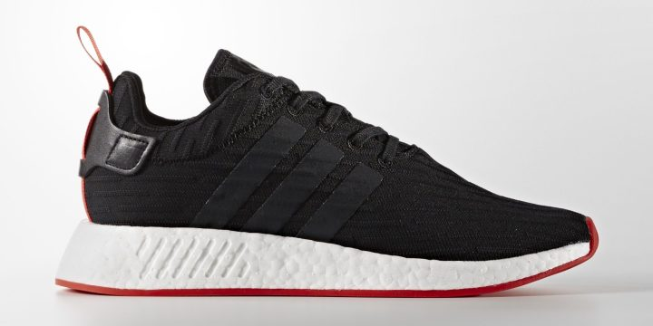 a52599383 A Huge Batch of adidas NMD R2 Colorways Have Dropped - WearTesters