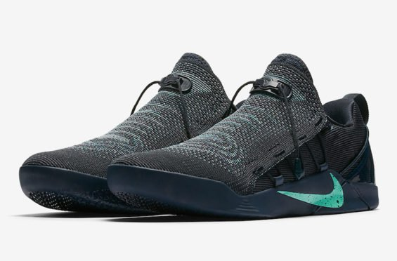 ac29f0cd8e10 Click HERE to pick up the Nike Kobe A.D. NXT  Mambacurial  for  200 at  Eastbay. Images via Eastbay