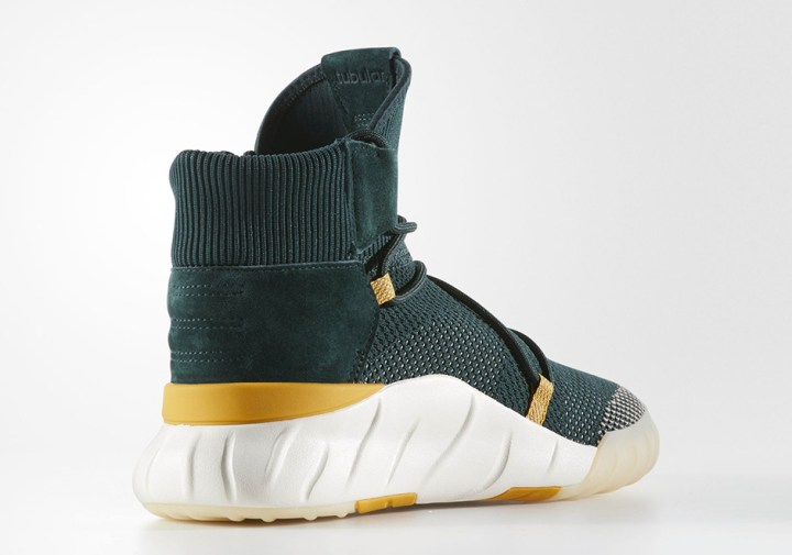 90ed84f1fde A release date for the adidas Tubular X 2.0 Primeknit has not been  announced but we d expect these to hit retail shelves sometime this fall.