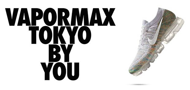 7ee8eecd2a5 These Multicolor VaporMax Flyknits are Only Releasing in Tokyo ...