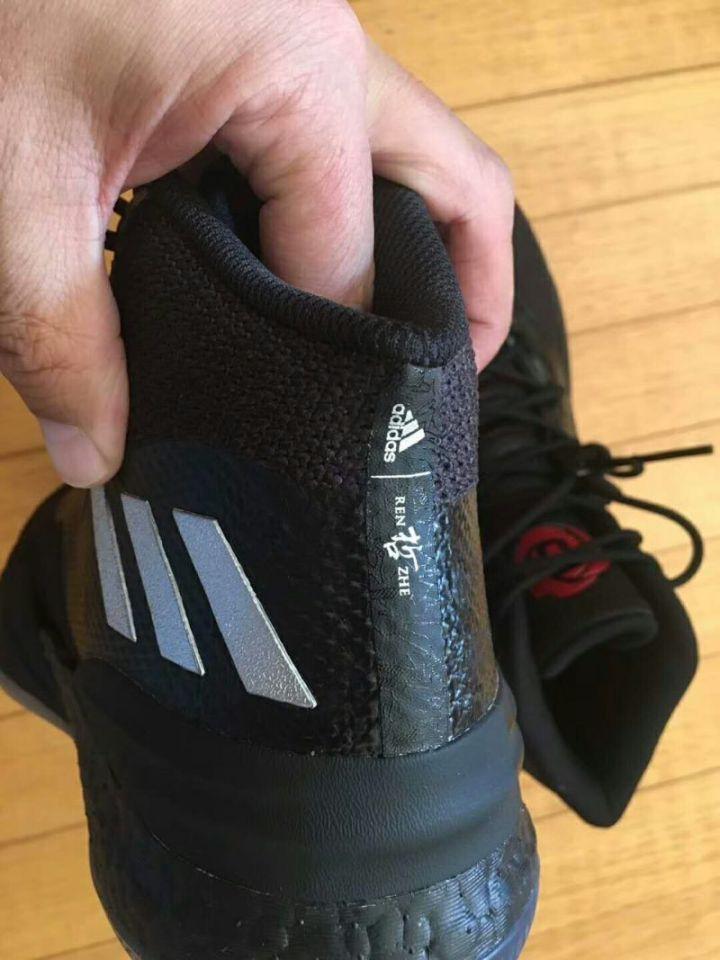 adidas rose 8 year of the dog mastiff 1