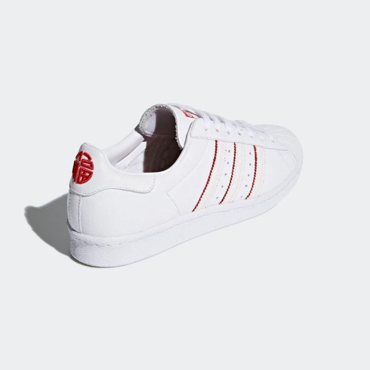 adidas superstar 80s cny 1