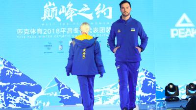winter olympic games peak uniforms