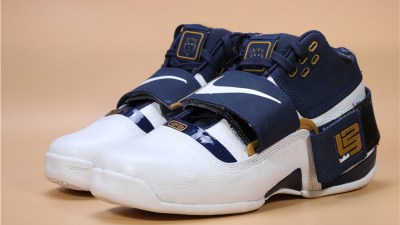 beaa8e5c6f6aa5 Here s a Detailed Look at the Nike LeBron Soldier 1 From the  Champions  Think 16  Pack