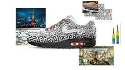 Nike on air voting tokyo air max 1 maze yuta takuman