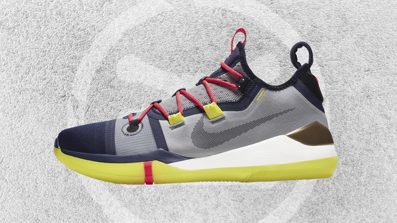 super popular 3eb62 e599f Kobe Bryant s Latest Nike Kobe AD Gets Confirmed Tech Specs ...