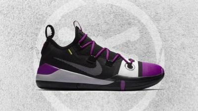 4e2cbf4ceb8 The Nike Kobe AD Exodus Appears in Black Purple