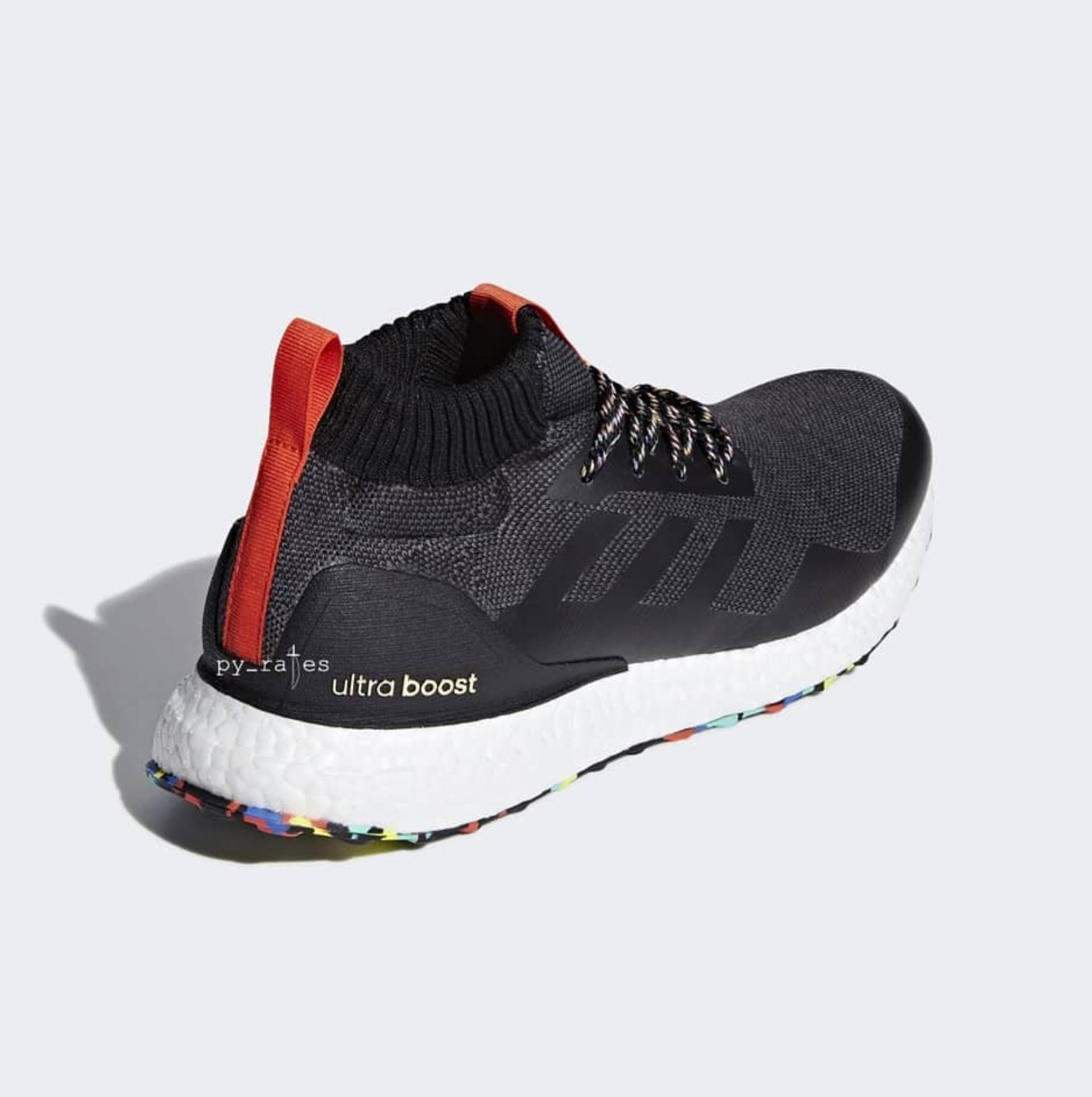 cbdab28d72b adidas ultra boost mid multicolor heel - WearTesters