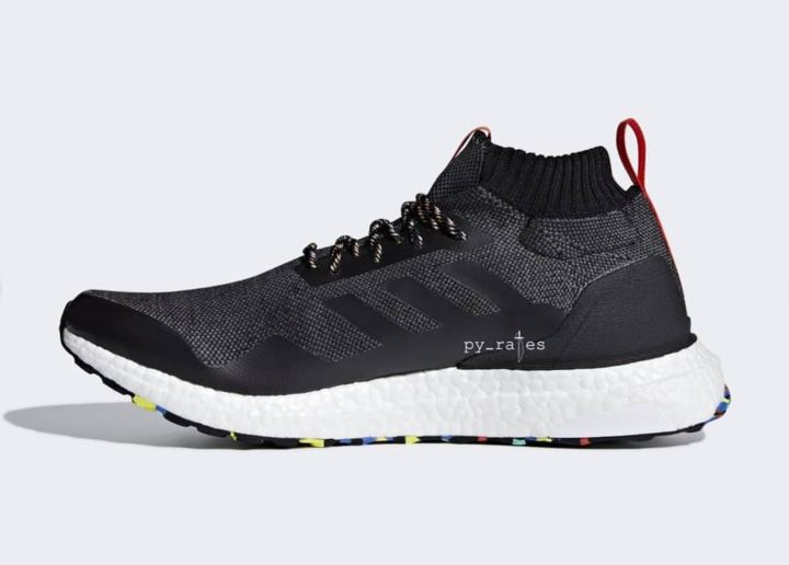 ee47813fe7300 Expect Two Multicolor adidas Ultra Boost Mids in October - WearTesters