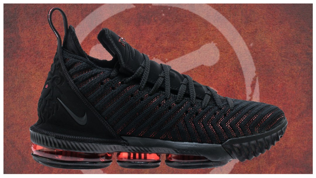 6b102cb5a2dd Nike LeBron 16 In Vachetta Tan Appears