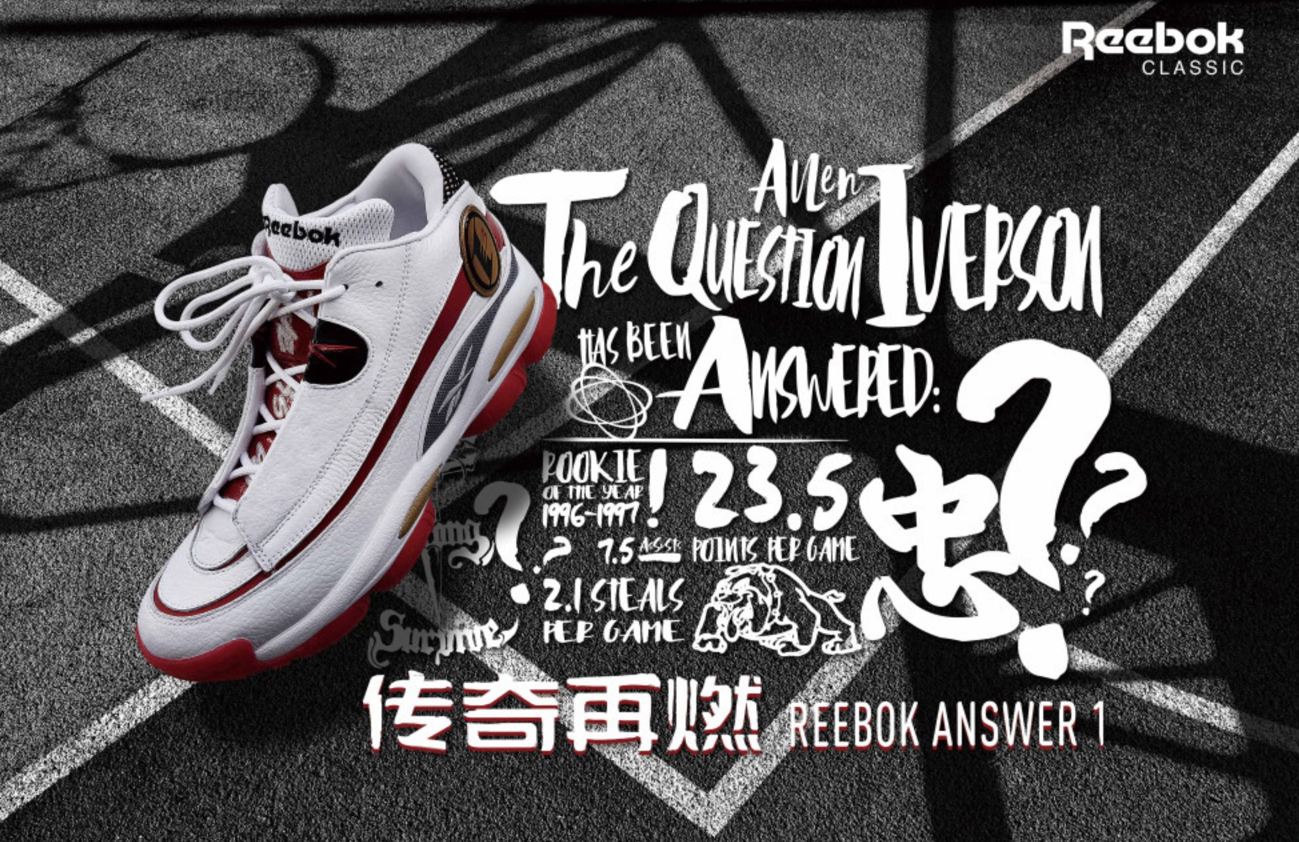 new product c9bc1 6cf1e ... australia reebok answer 1 china excluisve allen iverson rookie of the  year 87c65 0f5f6