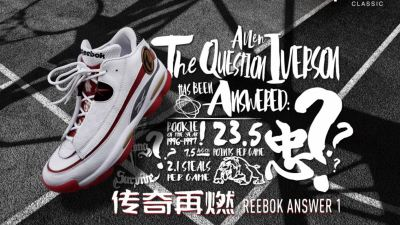 reebok answer 1 china excluisve allen iverson rookie of the year