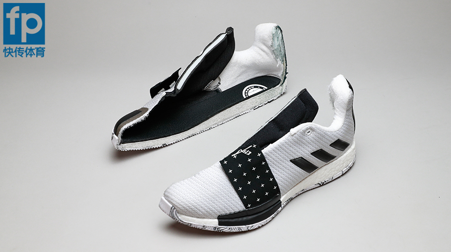 82967ac88752 The adidas Harden Vol 3 Deconstructed - WearTesters