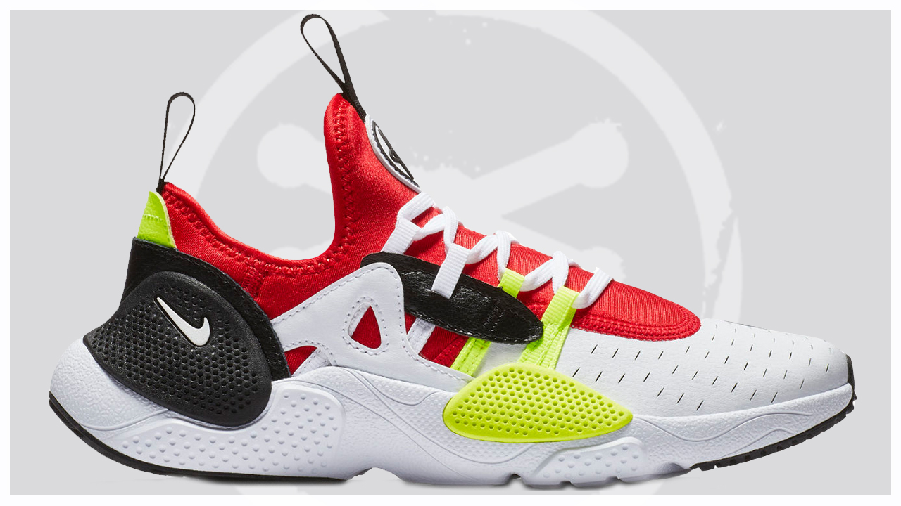 on sale 8b54c bdaff This Nike Huarache E.D.G.E. is a Kids Exclusive - WearTester