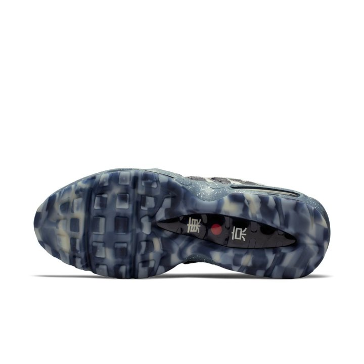 NIKE AIR MAX 95 PREMIUM QS 4