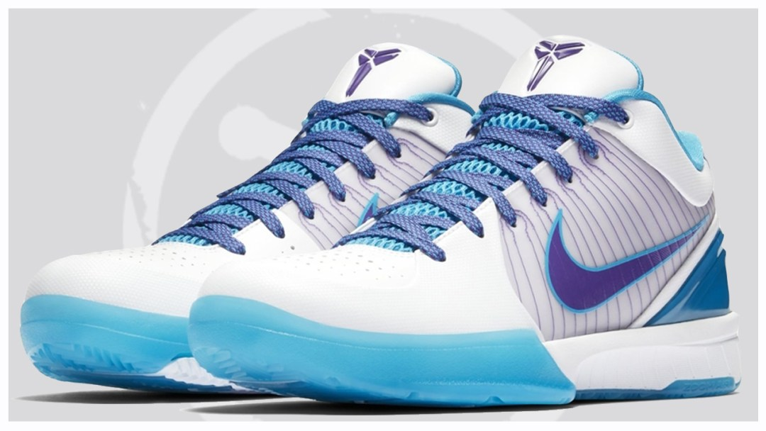 5ebf157f878f An Official Look at the Nike Zoom Kobe 4 Protro  Draft Day ...